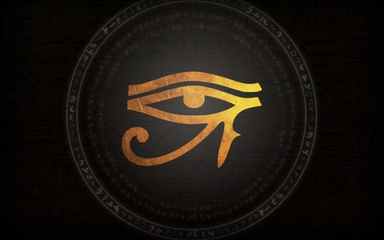 Occhio di Horus simbolo